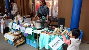organic-market1