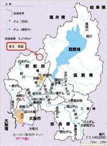 water-basin